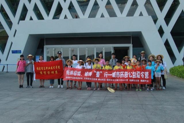 台江区人口多少人