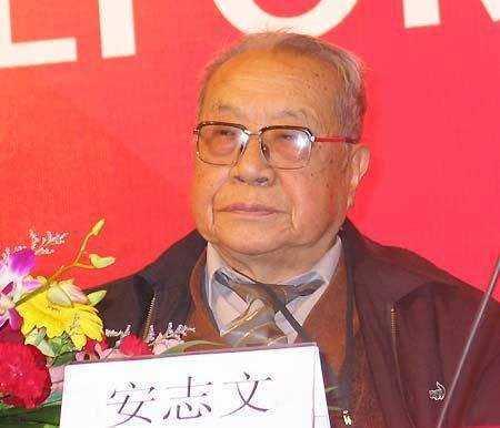 98岁安志文逝世后,健在的中顾委委员仅剩10人