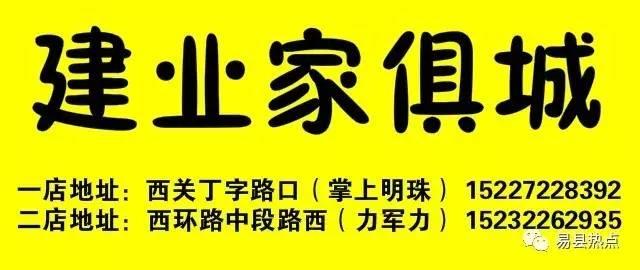 贫困人口基本医疗有保障(权威发布)