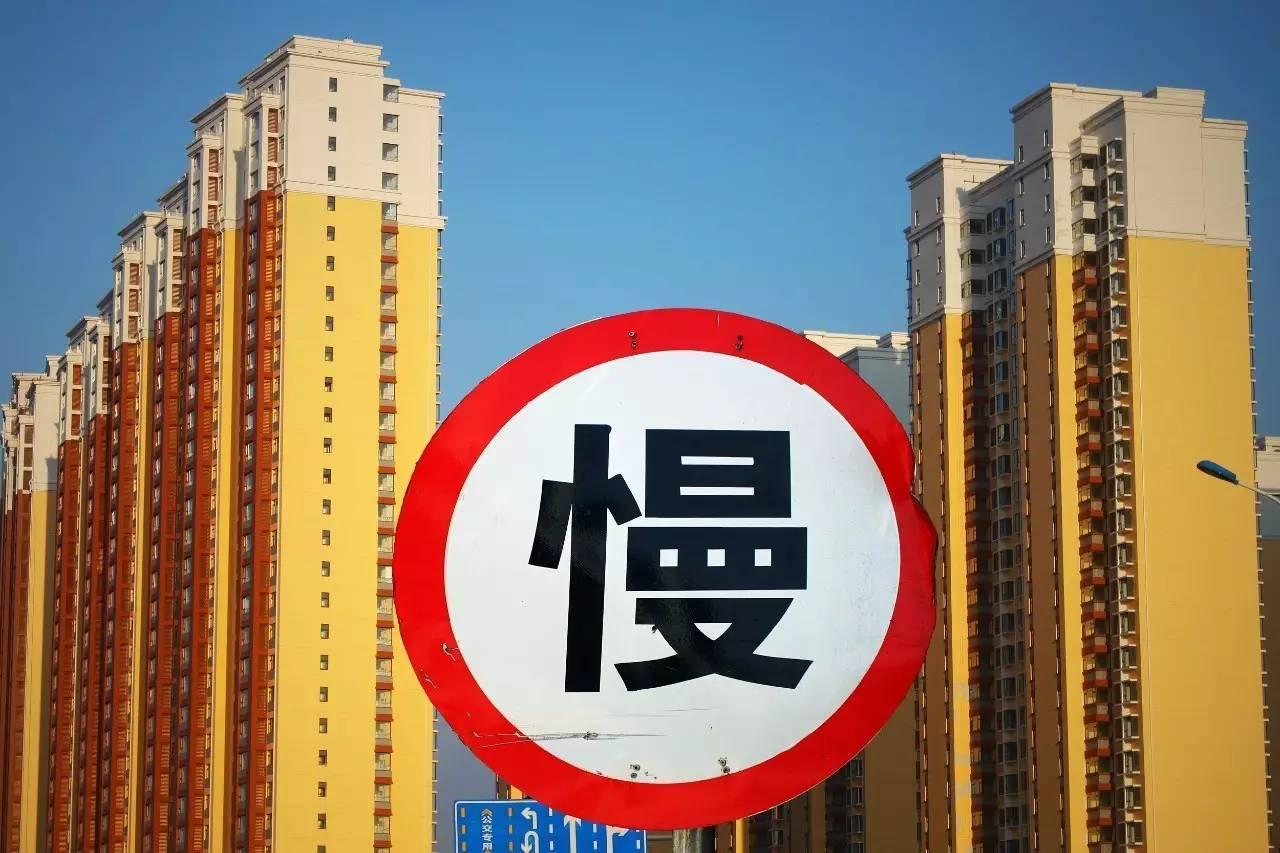 淄博有房者 即将买房者注意了 又一中央部委放大招