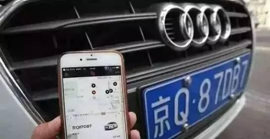 还买啥车 共享宝马都快来了 每公里1.5元,不要油钱 停车费 还自带wifi高清图片