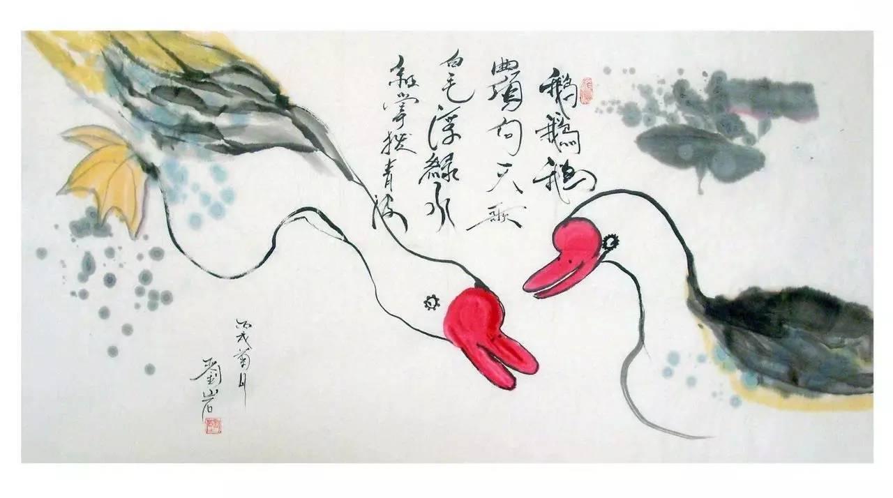 鹅鹅鹅古诗的诗意和作者