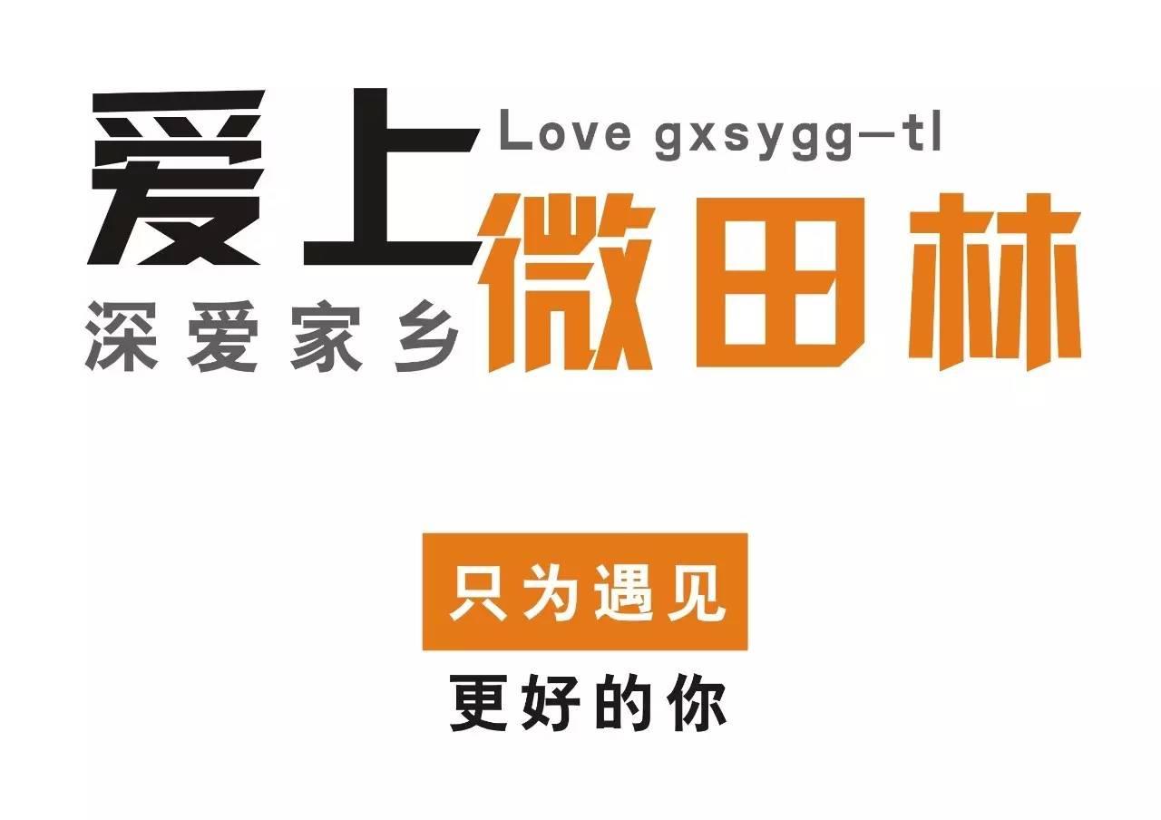 http://www.gyw007.com/chuangkechuangye/456311.html