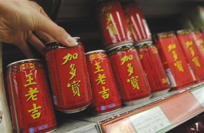 """王老吉加多宝共享""""红罐凉茶""""图片"""