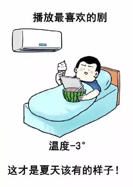 降温不宜过快 2,空调不宜过冷 3,喝水不宜过量 4,衣服不宜过露 5,墨镜图片