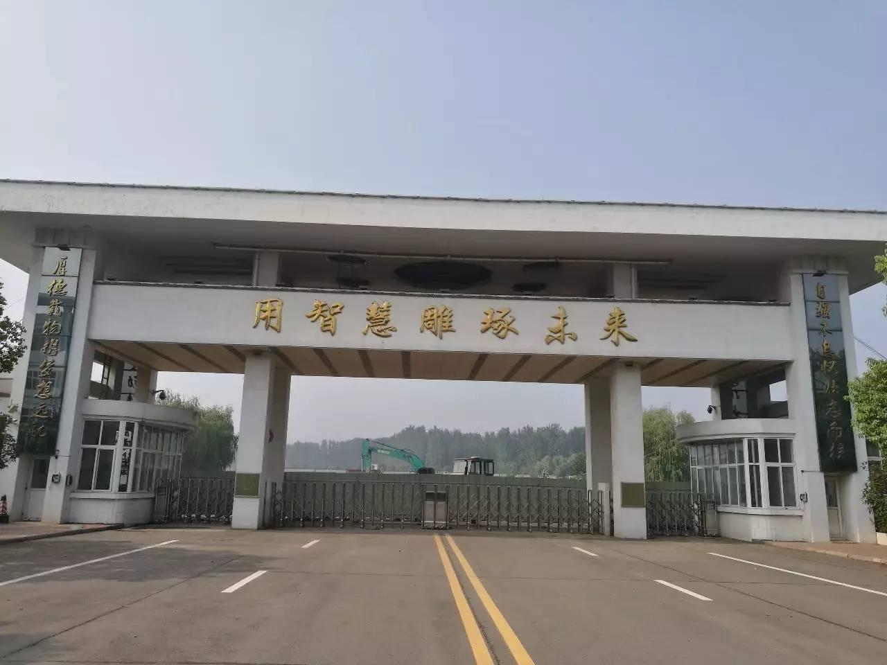 襄城高中举办青少年卓越领袖特训营第一次高中女生图片