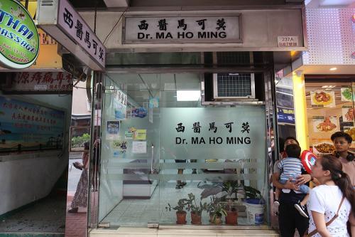 香港一诊所误给20人打过期流感针 疫苗功效低