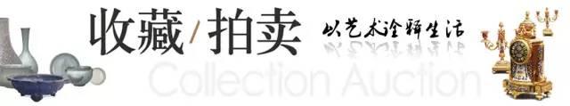 藏拍展讯居港艺术家CatherineGrossrieder最新个展《Fa