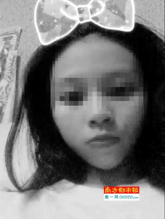 18岁广州女孩在巴拿马遭枪杀