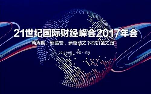 """公募养老金业务全景图:锚定基本养老蓝海""""强攻""""大省职业年金"""