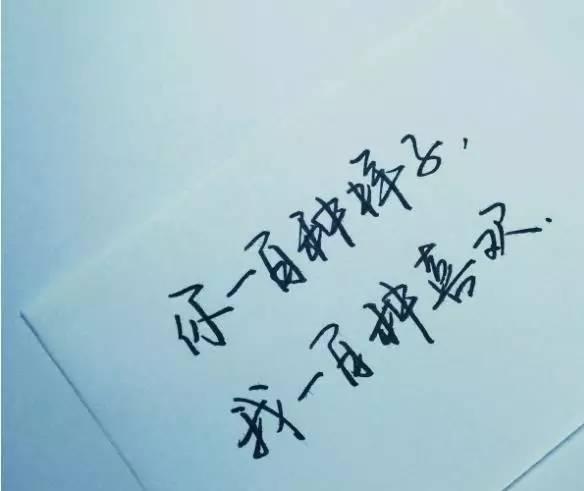 七夕 写一句情话,赢两张机票 搜狐文化 搜狐网