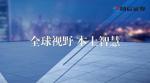 中南文化中报点评:业绩符合预期,文娱布局持续推进