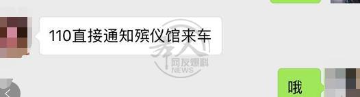 娱乐 正文  皋人网友微信爆料: