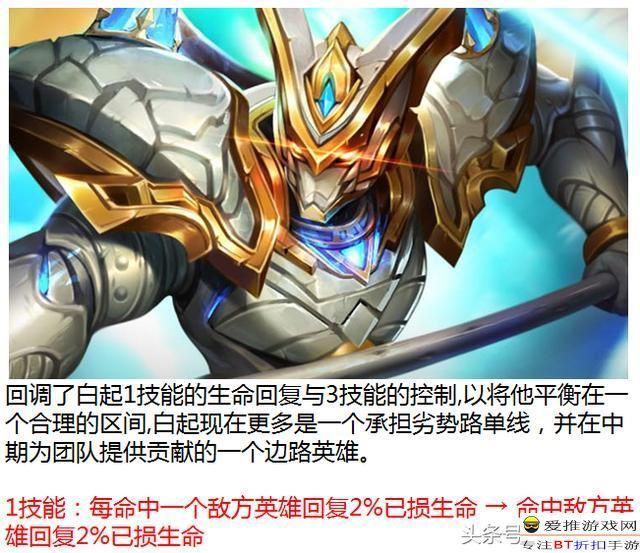 王者荣耀 16号玉玺活动正式开启,体验服半夜更新上线新英雄