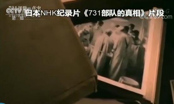 部队刺刀央视网消息:日本nhk电视台日前播放的纪录片《731正文的真霹雳新闻电视剧在线观看43集图片