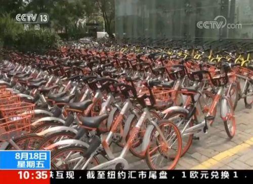 央视聚焦共享单车管理摩拜单车成文明骑行停放表率