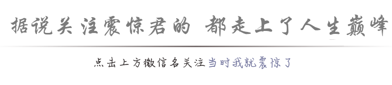 如何看待刘鑫描述事发过程是不是在撒谎#东京女留学生遇害案##江歌#?