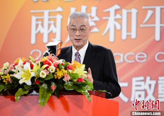 国民党举行第二十次代表大会 吴敦义就任党主席