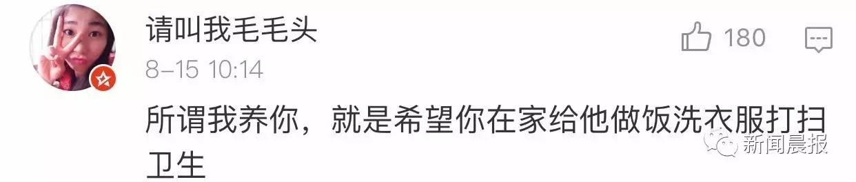 深圳男生月薪多少,才能养活一个女朋友?