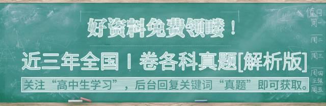 衡中版《春风十里》,听哭无数高中生!9条励志