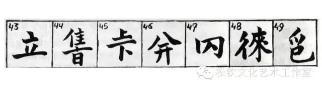 终南山古琴一张图学会古琴54种指法
