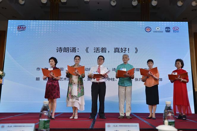 助攻健康新图景 一带一路 肿瘤微创健康中国行 北京站启动