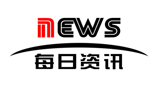 资讯_【资讯】20170822每日资讯早知道:21日lme铜库存减少9650吨创出年内