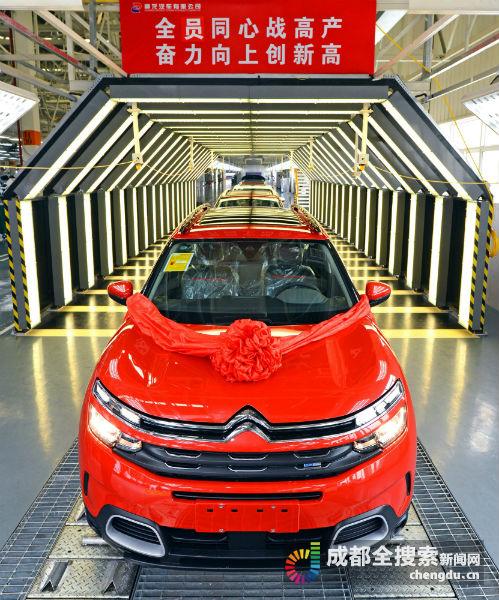 东风雪铁龙天逸C5 Aircross-赞 神龙公司成都工厂第50000辆下线高清图片