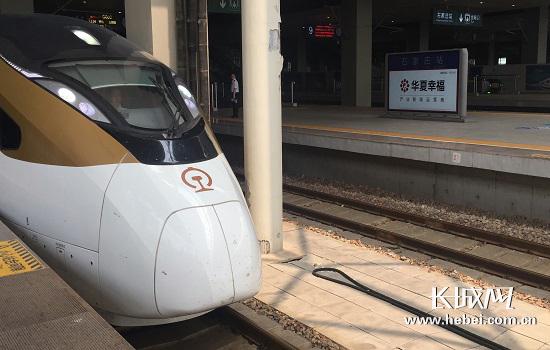 整列车运行图 复兴号 在京沪高铁实现350公里时速商业运营