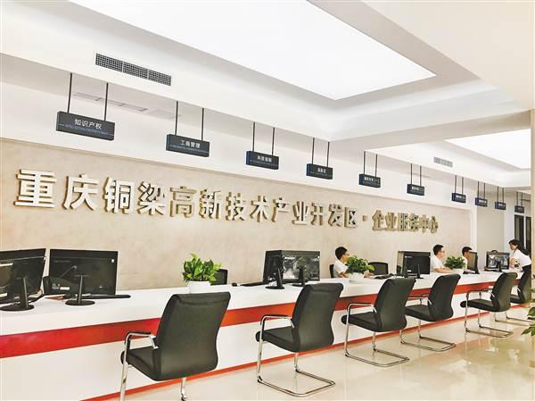 重庆市汽车零部件企业目录