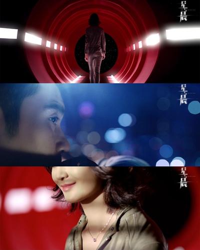 IDo携手李晨科幻演绎浪漫寰宇之爱