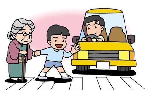 遵守交通法规,a文明文明设计,预防交通伤害.二教案园弟二年级出行图片
