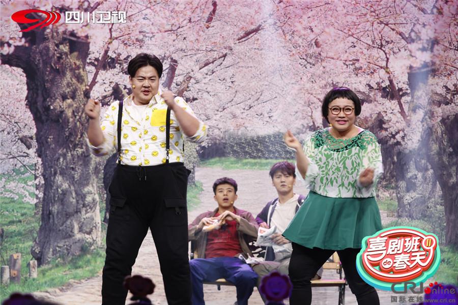 《喜剧班的春天2》:贾玲知难而退情人眼里出赵薇