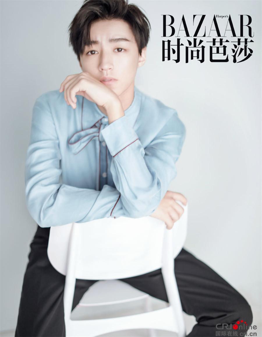 王俊凯芭莎金九大片曝光 告别青涩蜕变轻熟少年 搜狐娱乐 搜狐网