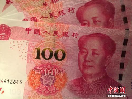 从6.9重返6.6 人民币汇率狂飙突进110天