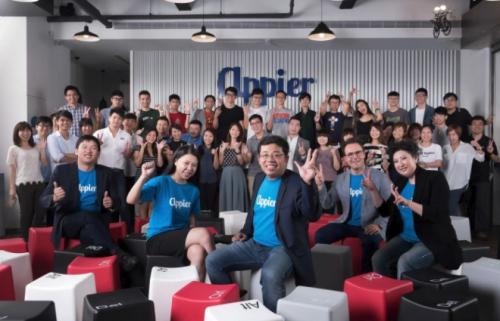 人工智能公司Appier获得3300万美元融资软银Line公司领投