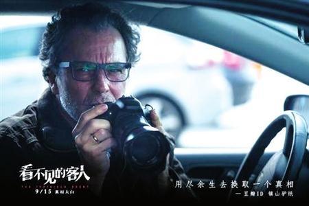 高分电影《看不见的客人》定档9月15日