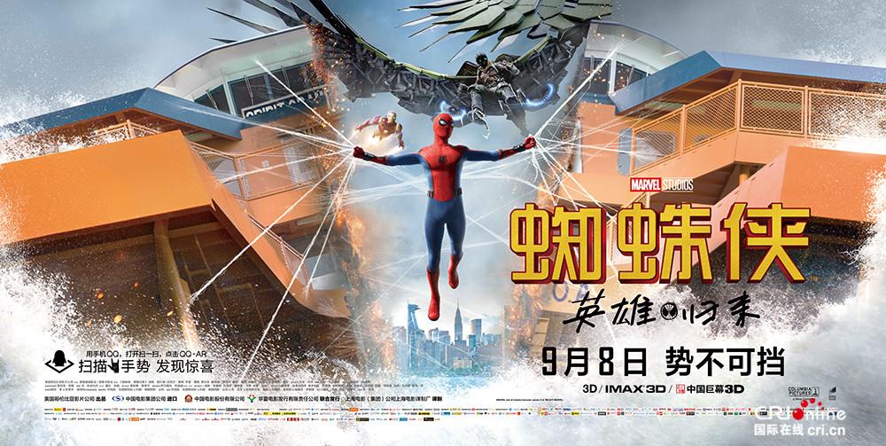 《蜘蛛侠:英雄归来》钢铁侠助力小蜘蛛归队拯救世界