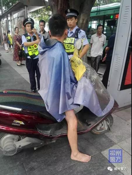 广西男子七夕夜连嗨多场喝断片,醒来浑身只剩内裤还被当小偷