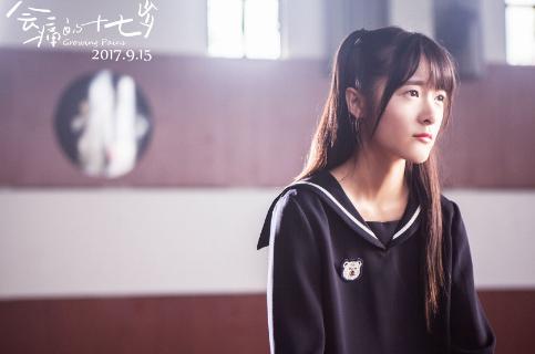 《会痛的十七岁》曝主题曲MV胡夏献唱青春金曲