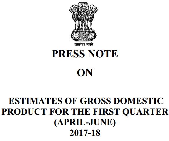 2020年印度一季度经济总量排名_印度诸神排名