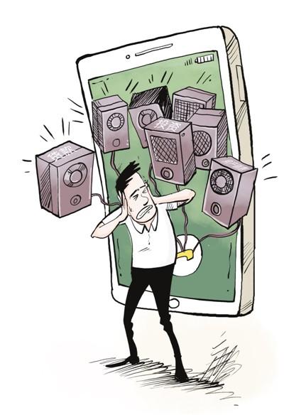 骚扰电话图片