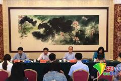 """欧美同学会第六届年会将在郑州举办,首次设立""""双创峰会"""""""