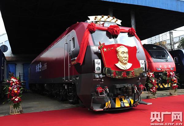 朱德号 机车第五次换型,与 毛泽东号 选用机车一致