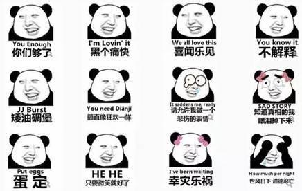 亚洲表情包三巨头_亚洲表情三巨头全部介绍完毕