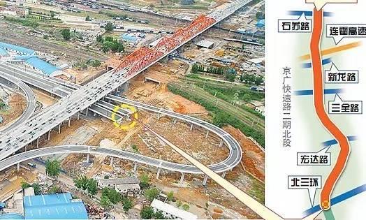 未來,還有這些方便出行的好消息 農業路高架,京廣快速路二期今年通車圖片