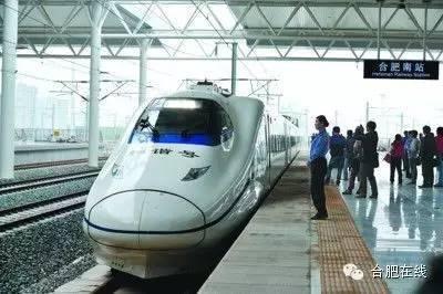 全国铁路将从5月15日零时开始实施新的列车运行图,合肥火车站,合肥