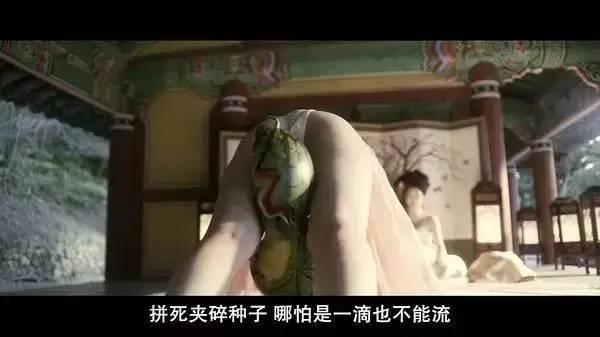电影强奸臣美女片段_只冲胸看这部电影,你就白瞎了133分钟!