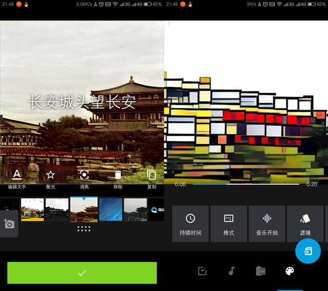 quik - 编辑视频像P图一样简单 视频制作 第2张