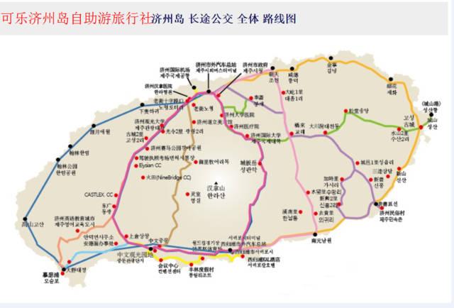 芒果网:周边近距离度假哪里好-济州岛旅游攻略